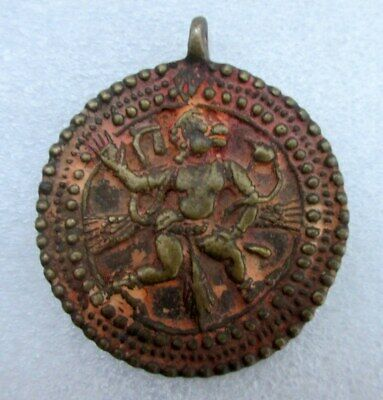 Antique Rare Brass Primitive Tribal Hindu God Hanuman Figure Neck Wear Pendant