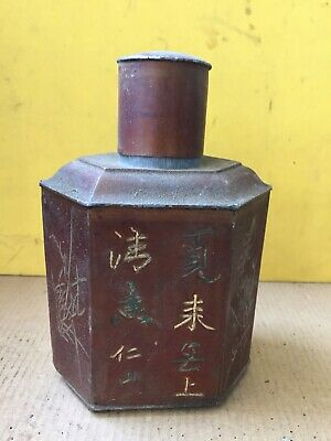 Vintage Antique Chinese Tea Container