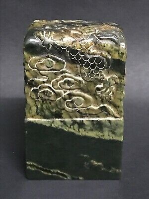 Chinese Art Carved Hetian Jade Seal /Stamp With Dragon Around The Stone
