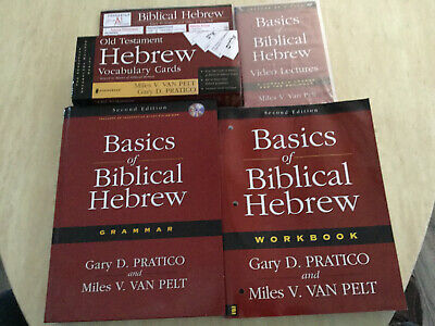 Basics of Biblical Hebrew Grammar, Second Edition Set (+ course DVD and more)