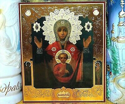 Mother of God Abalakskaya, Russian Orthodox rare icon, gold silver embossing
