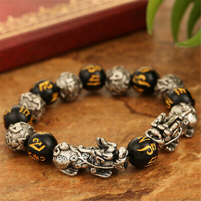 Chinese Feng Shui Dragon Pixiu Bracelet Black Beads Wealth Lucky Charms Jewelry