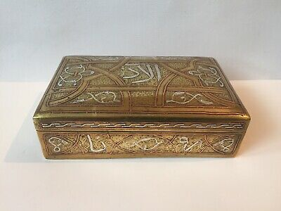 Antique Cairo ware Persian Islamic Mamluk Brass Cigarette Box with Silver Script