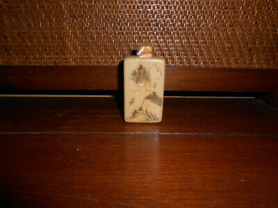 Vintage Chinese Snuff Bottle Carved Exquisite Hand-Painted