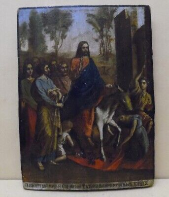 Rare! Antique 19thC Russian Orthodox Hand Painted on Wooden Icon Jesus Entrance