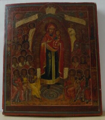 Rare! Antique 19th Russian Orthodox Hand Painted on Wood Icon Joy All Who Sorrow