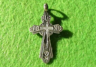 ANTIQUE 18-19th Cnt. Russian Orthodox Pectoral Cross Silver 84 standart #2