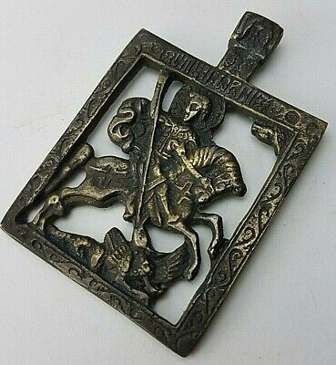 Ancient Roman Bronze Ikone S.Georg in original style  Amulet Pendant
