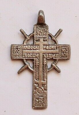 Authentic Late Medieval Era Silver Radiate Cross Pendant - Wearable