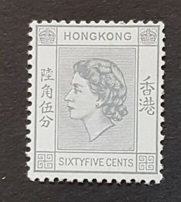 HONG KONG QEII 1954 65c Grey SG186 Mounted Mint