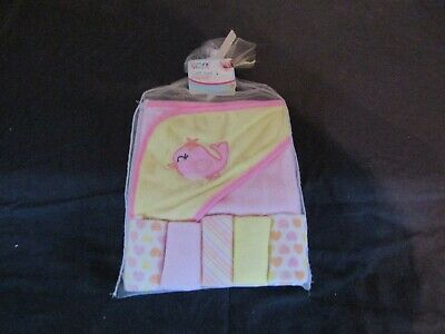 New First Steps Gift Set Hooded Towel & 5 Wash Cloths.