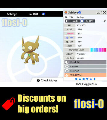 6IV Shiny Sableye (Square / Ultra Shiny) Poke Guide [Sword and Shield]
