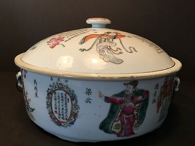 "Antique Chinese Wu Shuang Pu Large Covered Bowl 10 1/2"", Qing, 19th Century"