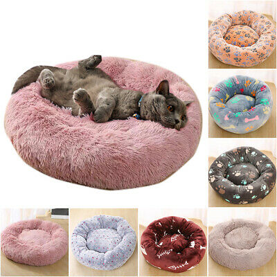 Comfy Calming Dog/Cat Bed Pet Beds Round Super Soft Plush  Puppy Beds