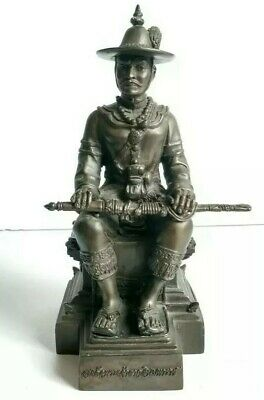 Old Chinese Bronze Warrior General Ming Dynasty Man with a Sword Sculpture 9""
