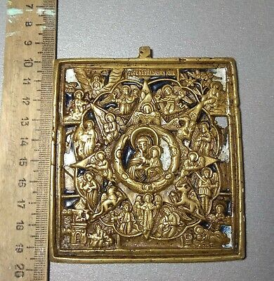 antique Copper Russian Icon -- Neopalimy Cupina Protection of the house against