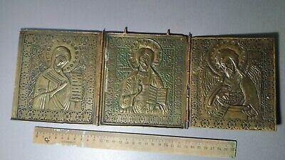 antique  Triple Bronze Russian Icon -- Deesis rank.