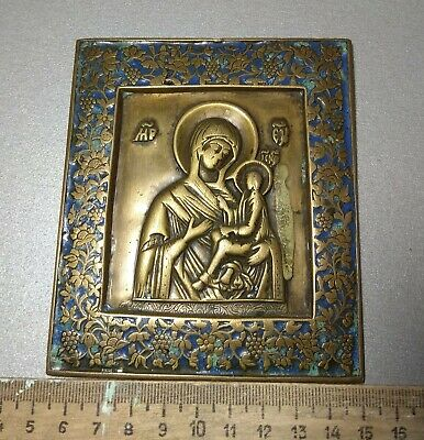 antique russian icon -- Smolensk Icon of the Mother of God