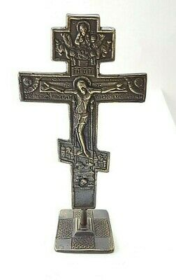 CROSS Medieval Ritual   Bronze  Ancient Rare 130mm