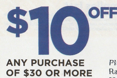 1 - Bed Bath Beyond $10 OFF $30 Purchase *** Online Coupon *** Exp 1/2/20
