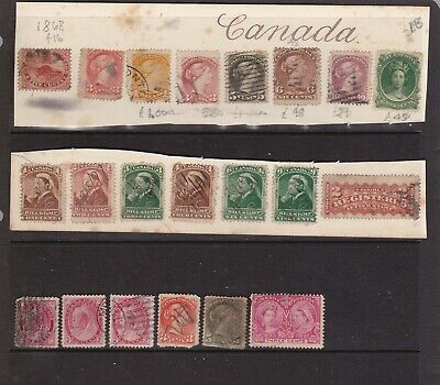 Canada Collection. Queen Victoria Early Values.
