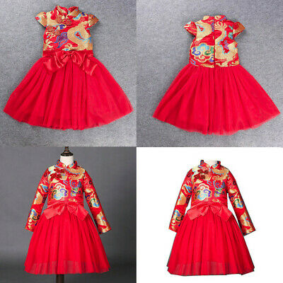 Children Kids Baby Girls Tang Suit Cheongsam Embroidered Princess New Year Dress