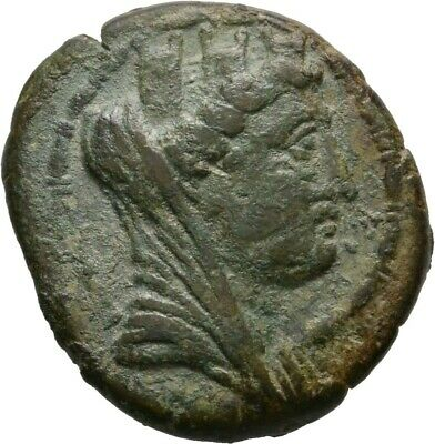 CILICIA Tarsos TAPCЄΩN Tyche Sandan Mythological Beast Lion AE25 NICE COIN