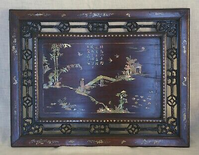 Antique Chinese Indochinese wooden wall panel or tray with mother of pearl inlay