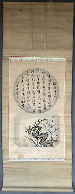 A Hanging Scroll w/2 Fan Paintings, 1 Calligraphy, 1 Flowers, Seal of Nantian 南天