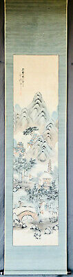 Authentic Antique Chinese Qing Painting by ZHU FEI 朱飞 Scholar's Mountain Meeting