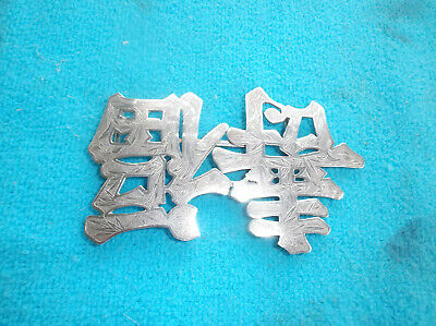 Antique Chinese Solid Silver Belt Buckle. Kwan Wang.