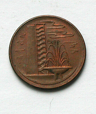 1976 SINGAPORE 1 Cent Coin - brown/trace lustre - steel (magnetic) variety