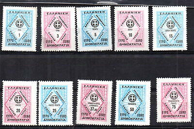 Greece 10 New Greek Revenue Unused Stamps FUND CONSULAR AUTHORITY Year 2002 (S1)