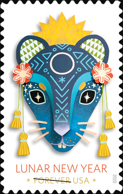 *NEW* 2020 Lunar New Year - Year of the Rat - MNH Single - *In Stock*