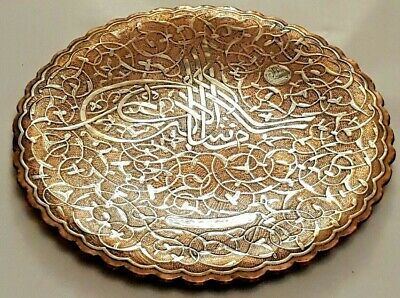 """Old Ottoman Islamic Metalwork Silver Inlaid & Calligraphy Art Copper Plate 8.9"""""""