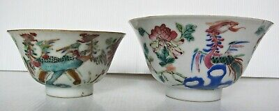 Chinese famille rose cup with phoenix & peony flower – 1 pair.