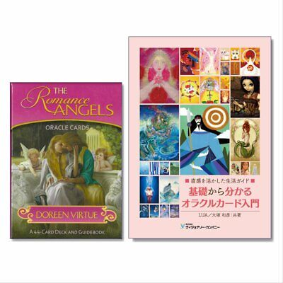 Romance Angel Oracle Card & Introduction to Oracle Card from the Basics Doreen
