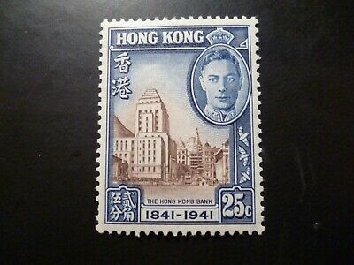 Hong Kong 1941 25 Cents Choc And Blue Mint SG167 Cat £19-00p