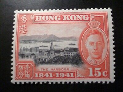 Hong Kong 1941 15 Cents Black And Scarlet Mint Cat £9-50p SG 166.
