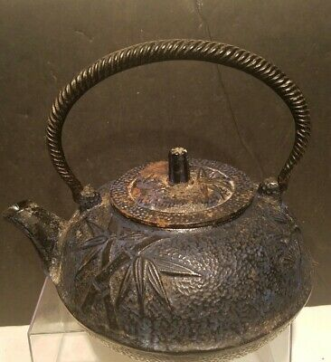 Vintage Casted Iron Asian Bamboo & Floral Tea Kettle. Signed. NR