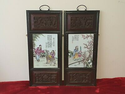 Pair of Chinese Hand Painted Porcelain Tiles On Carved Wooden Frames