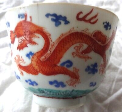 Old Chinese cup hand painted dragon and red mark - cracks