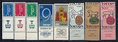 ISRAEL 1956 + 1957 Complete Year Set With Tabs  15V   MNH
