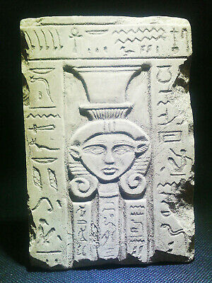 EGYPTIAN ANTIQUES ANTIQUITIES Stela Stele Stelae 1549-1348 BC