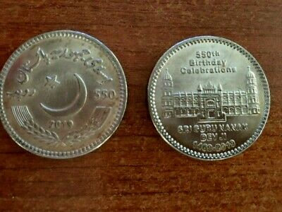 PAKISTAN 2015 20 RUPEE ISLAMIA COLLEGE PESHAWAR WHOLESALE LOT OF 10 COIN 2013