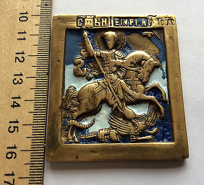 19th century Russian Antique Orthodox Bronze enamel Icon Saint George أيقونة