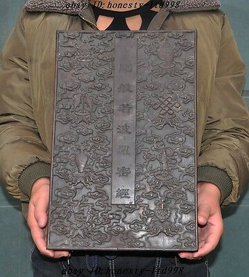Rare Old Rosewood carved eight treasures Auspicious Symbol Scripture book Boxes