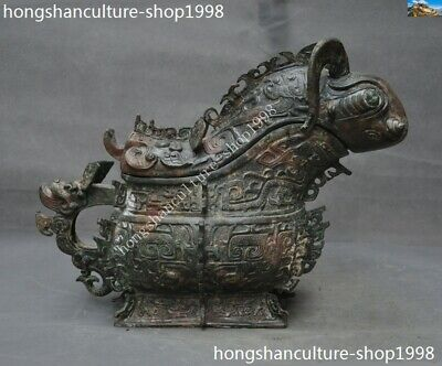 "15""Rare Antique Old Chinese Bronze Ware Dynasty Sheep beast Zun drinking vessel"