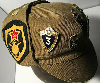 Vtg USSR, Russian Fall of the Wall Airborne Utility Field Cap, Hat & Pins WWII ?