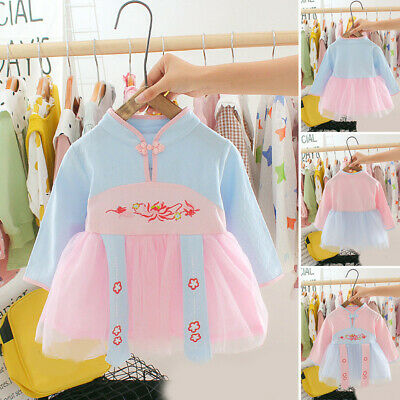 Cute Children Toddler Baby Girls Chinese Style Long-sleeved Collar Tulle Dresses